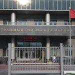 Суд признал законной продажу помещений экс-банкира Алякина в Москва-Сити за 161 млн руб