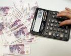Ставки по ипотеке для покупателей «Донстроя» снижены с марта