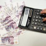 """Ставки по ипотеке для покупателей """"Донстроя"""" снижены с марта"""