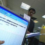 Выдача ипотеки в РФ в январе выросла на 18% за год — АИЖК