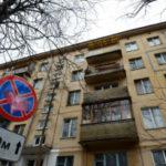Расселение пятиэтажек в границах района будет закреплено юридически