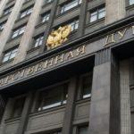 Права москвичей. Федеральный закон ждёт реновационных поправок
