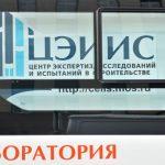 Эксперты проверили качество строительства жилого комплекса в центре города