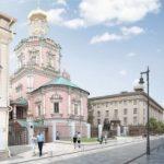 «Моя улица»-2017. Какие изменения ждут центр Москвы в этом году?