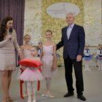 Мэр Москвы открыл Международный центр балета на ВДНХ