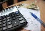 Субсидии на оплату ЖКУ в отопительный сезон 2017-2018 годов будут начислять по-новому: подробности