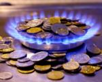 Как не переплачивать за газ в случае отсутствия жильцов в квартире летом 2017 года