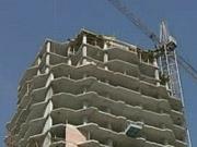 Украинцев лишили права на строящееся жилье