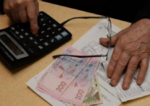 Стоимость электроснабжения в Ивано-Франковске в июле 2017 года