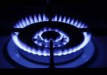 Тарифы на природный газ в Ужгороде в июле 2017 года