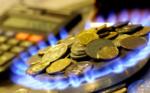 Цены на поставку газа в Сумах в августе 2017 года