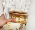 Субсидии на оплату ЖКУ: кому автоматически пересчитают компенсацию в Киеве в 2017 году