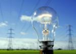 Цены на электроснабжение в Ужгороде в августе 2017 года