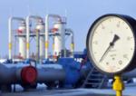 Минрегион: сколько газа будут использовать потребители в Украине до 2020 года