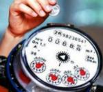 Новые тарифы на холодную воду в Харькове в августе 2017 года