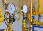 Стоимость природного газа в Херсоне в августе 2017 года