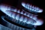 Цены на природный газ в Киеве в августе 2017 года