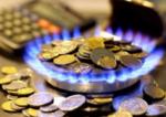 Тарифы на газоснабжение в Черновцах в августе 2017 года