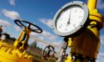 Стало известно, какой будет стоимость энергоресурсов в Украине во II полугодии 2017 года