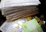 Монетизация субсидий: кто и сколько средств получит в Украине осенью 2017 года