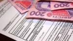 Субсидия на газ: как узнать о наличии сэкономленной компенсации онлайн