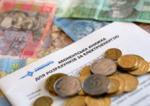 Тарифы на электрическую энергию в Ивано-Франковске в сентябре 2017 года