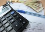 Сколько заплатят за коммунальные услуги потребители в Ивано-Франковске в отопительном сезоне