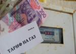 Кто должен оплачивать поверку и обслуживание счетчиков газа в Украине в 2017 году: НКРЭКУ