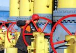 Сколько стоит природный газ в Одессе в сентябре 2017 года