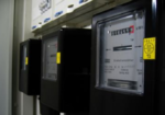 Стоимость поставки электроэнергии для бытовых потребителей в Ужгороде в сентябре 2017 года