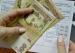 Льготы на оплату ЖКУ: кто может платить за коммунальные услуги со скидкой в 2017 году