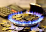 Новая стоимость газоснабжения в Киеве в сентябре 2017 года