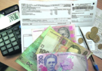 Как киевляне могут оплатить природный газ без комиссии в сентябре 2017 года