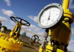 Стоимость природного газа в Ровно в сентябре 2017 года