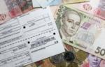 Госстат: Какие коммунальные услуги подорожали в Украине за последний год