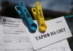 Тарифы на электроснабжение в Черновцах в сентябре 2017 года