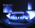 Новая стоимость природного газа в Днепре в сентябре 2017 года