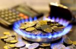 Долги за газ: причины возникновения задолженности за топливо у субсидиантов в 2017 году