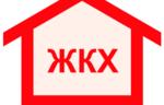 Киевляне требуют от коммунальных служб ежемесячно отчитываться в полном перечне предоставленных ЖКУ