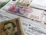 В НКРЭКУ пересмотрели тарифы на горячую воду и отопление для киевлян: подробности