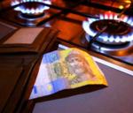 Стоимость природного газа во Львове в октябре 2017 года