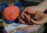 Когда в Украине монетизируют субсидии на оплату ЖКУ: подробности