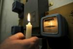 Сколько заплатят за электрическую энергию потребители в Ровно в октябре 2017 года