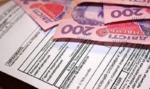Субсидии на оплату ЖКУ: сколько средств потратят на компенсации в Украине в 2018 году