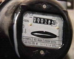 Стоимость электроснабжения в Тернополе в октябре 2017 года
