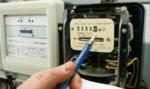 Тарифы на электроэнергию в Кропивницком в октябре 2017 года