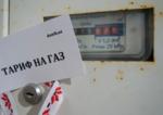 Стоимость газа в Ивано-Франковске в октябре 2017 года