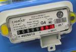 Как начисляется стоимость газоснабжения при отказе от установки счетчика газа в Киеве в 2017 году