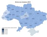 Какой газ потребляли украинцы в октябре 2017 года: инфографика