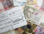 Субсидии на ЖКУ: сколько средств необходимо на компенсации в Украине в 2017 году